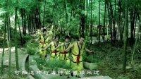 千年万年的竹海