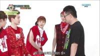 中字【EXO综艺】130710 MBC 周刊偶像 嘉宾:EXO
