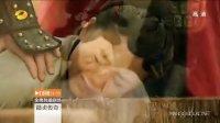 《陆贞传奇》第55-57集预告