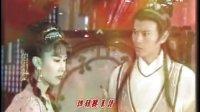 香帅传奇— 郑少秋、杨丽菁mv--相拥一刻最陌生