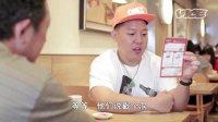 新鲜出炉:Eddie Huang游台湾(三)