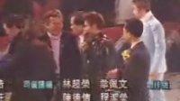 四大天王之1999年香港十大中文金曲颁奖典礼完整版b