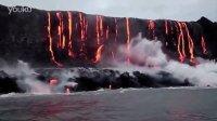 【藤缠楼】震撼!夏威夷火山熔岩流入太平洋