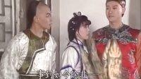 戏说乾隆扫黑记(江南除霸)02