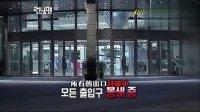 【SBS Running Man】100711 E01 李孝利 刘在石 金钟国等[高清中字]
