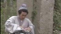 1995年版聊斋之荒山孤女