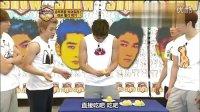 [四站联合]110716.2PM Show.Ep02精美特效中字