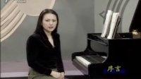 音乐基础知识与视唱练耳 01 前言