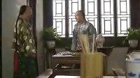 铁齿铜牙纪晓岚 第二部 第08集【2002年国产大型古装电视剧】