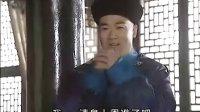 铁齿铜牙纪晓岚 第二部 第10集【2002年国产大型古装电视剧】