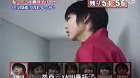 【LJH】050619Ya3_横滨躲鬼