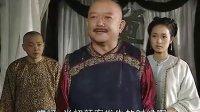 铁齿铜牙纪晓岚 第二部 第15集【2002年国产大型古装电视剧】