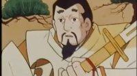 聪明的一休01(1997年大陆配音版)
