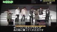 090418 MnetJapan SS501 SpecialStage2009