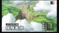 《天空之城》主题曲 - 伴随着你(双字幕)