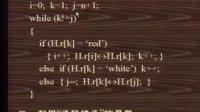 数据结构 - 清华 - 严蔚敏 -48