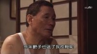 点与线 01 上篇 北野武 松本清张不朽名作【2007年冬季日剧SP】