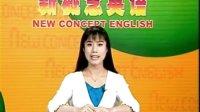 新概念英语第一册15-16