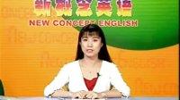 新概念英语 第一册17