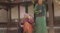 铁齿铜牙纪晓岚 第二部 第26集【2002年国产大型古装电视剧】