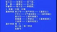 中医基础理论讲座02