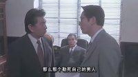 〖日本〗恐怖影片《催眠》;〔东宝映画1999年出品〕