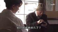 点与线 02 下篇 北野武 松本清张不朽名作【2007年冬季日剧SP】