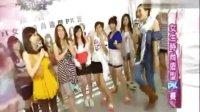 流行InHouse081101 女生时尚造型PK赛 黑GIRL