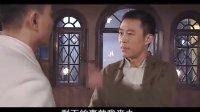 大染坊-第3集