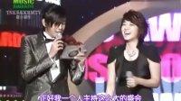 【中字】2009韩国 Melon Music Awards 颁奖礼 中部