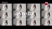 卫兰Janice 3000 Day  Night Concert 宣传海报拍摄