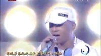 嘻哈小天王BTV秋晚恶搞翻唱