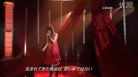 Red Cliff ~心・戦~ MelodiX!现场版
