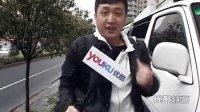 【让梦想飞 中国最牛人】美丽夕阳红——吉它阿姨董云蓉