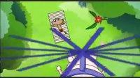 栗子做的动画豌豆笑传之踩踩背