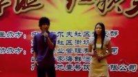 《国家》——广州市技翻唱