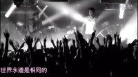 [杨晃]嗨到爆!绝对要收藏 欧美大热流行金曲超强混音神作 挑战舞池 中文字幕版