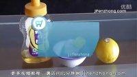 几分钟网-如何自制柠檬冰红茶