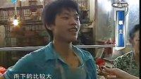 佛山110:直击南海珠宝盗窃案....拍摄:黄富昌 制作:黄富昌