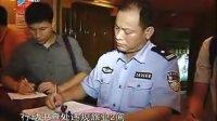 佛山110:盗窃黑手伸向车内....拍摄:黄富昌 制作:黄富昌