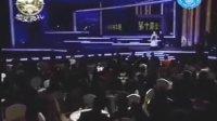 叶倩文林子祥《第十届全球华语榜中榜颁奖典礼》