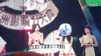 第十五届全球华语榜中榜【红毯获奖《雨爱》】-杨丞琳