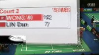 林丹VS黄永琪 2011丹麦羽毛球公开赛 男单 爱羽客羽毛球网