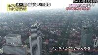 110807_日テレ-24時間テレビPR(堀北真希)
