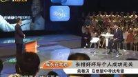 俞敏洪:在绝望中寻找希望-成长在北京