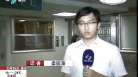受伤女童仍在ICU...拍摄:黄富昌 制作: 黄富昌
