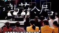飞鸿茶居:城殇叩击小悦悦事件....拍摄:黄富昌 制作: 黄富昌