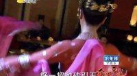 倾世皇妃 03集 湖南卫视版