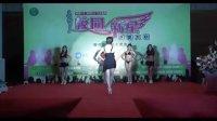 2011重庆校园新星决赛泳装秀-高清泳装美女视频