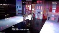 【权志龙&崔胜贤】BigBang GD&TOP《不要回家》韩语中字LIVE现场【HD超清】